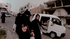 No Words - Mariam Al -Dhubhani - Yemen